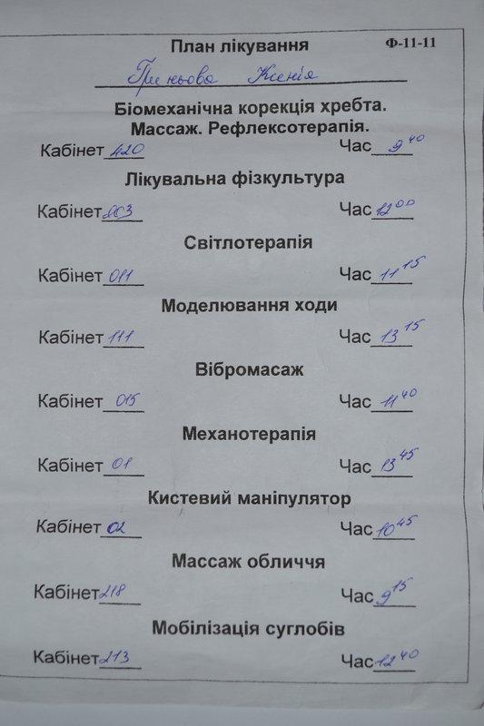 https://forum.sibmama.ru/usrpx/164949/164949_533x800_DSC_03019ac62c06.jpg
