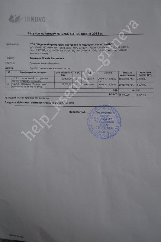 https://forum.sibmama.ru/usrpx/164949/164949_533x800_DSC_03136327eb83.jpg
