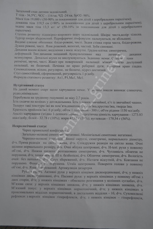 https://forum.sibmama.ru/usrpx/164949/164949_533x800_DSC_031799c891c0.jpg