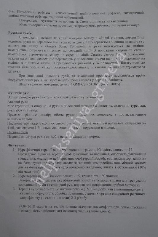 https://forum.sibmama.ru/usrpx/164949/164949_533x800_DSC_03184acbf0bb.jpg