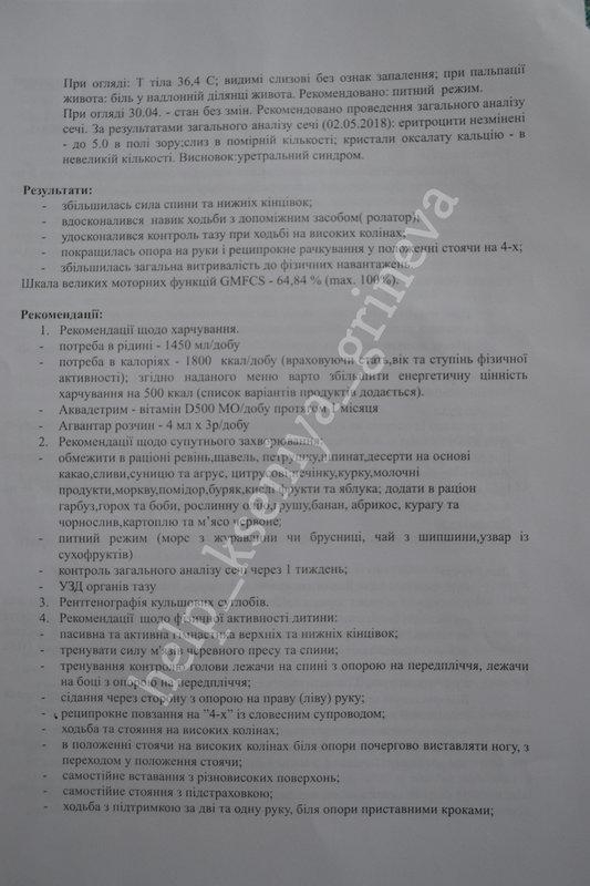 https://forum.sibmama.ru/usrpx/164949/164949_533x800_DSC_03196608c3cb.jpg