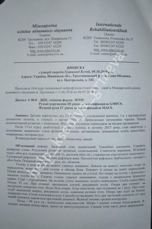 https://forum.sibmama.ru/usrpx/164949/164949_533x800_DSC_04409dde71a0.jpg
