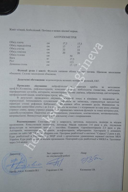 https://forum.sibmama.ru/usrpx/164949/164949_533x800_DSC_04416a63daa6.jpg
