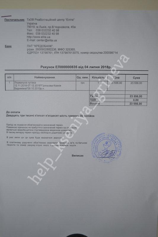 https://forum.sibmama.ru/usrpx/164949/164949_533x800_DSC_044249f54551.jpg
