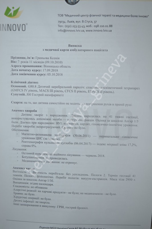 https://forum.sibmama.ru/usrpx/164949/164949_533x800_DSC_049937966e80.jpg