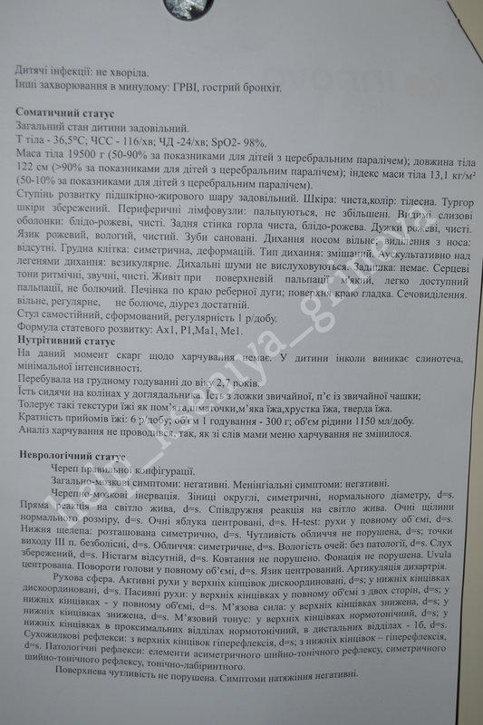 https://forum.sibmama.ru/usrpx/164949/164949_533x800_DSC_05127089d19e.jpg
