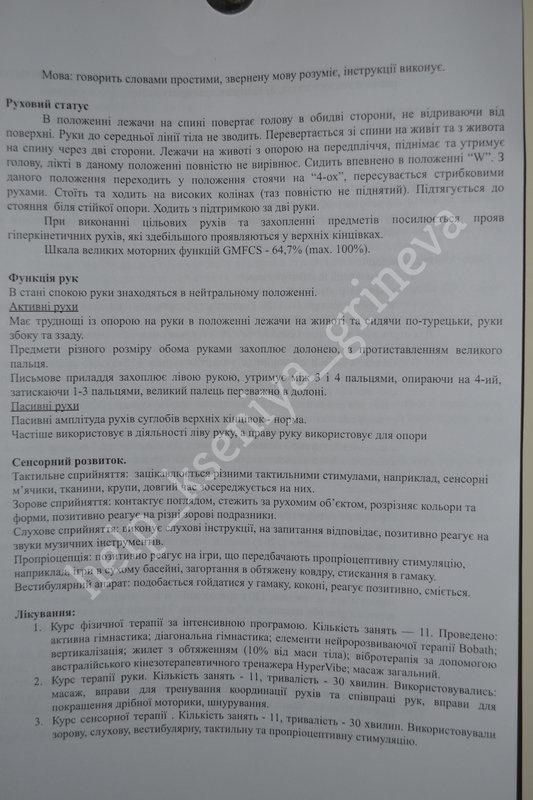 https://forum.sibmama.ru/usrpx/164949/164949_533x800_DSC_0513acdcc228.jpg