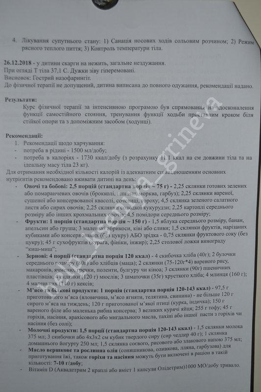 https://forum.sibmama.ru/usrpx/164949/164949_533x800_DSC_051457e5b8e0.jpg