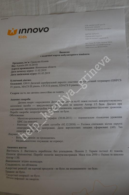 https://forum.sibmama.ru/usrpx/164949/164949_533x800_DSC_0525d79a354c.jpg