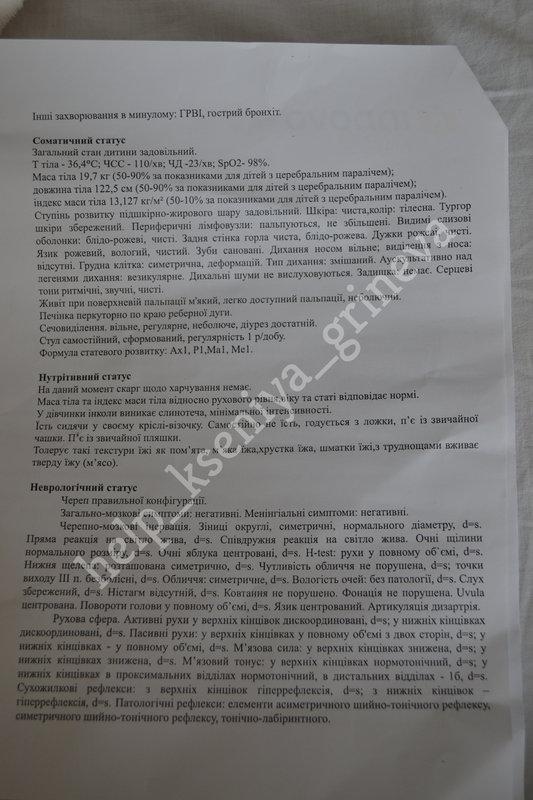 https://forum.sibmama.ru/usrpx/164949/164949_533x800_DSC_0526039a75e6.jpg