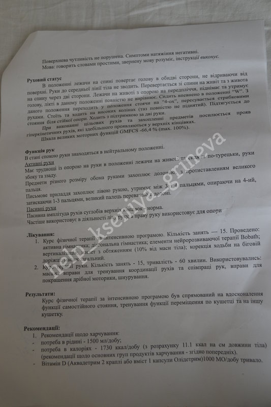 https://forum.sibmama.ru/usrpx/164949/164949_533x800_DSC_052762d1c4f8.jpg