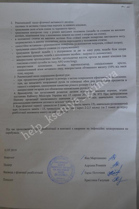 https://forum.sibmama.ru/usrpx/164949/164949_533x800_DSC_0528ff59816c.jpg