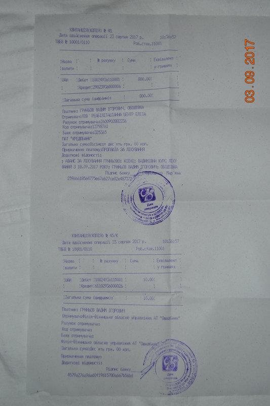 https://forum.sibmama.ru/usrpx/164949/164949_533x800_DSC_0689e9909b74.jpg