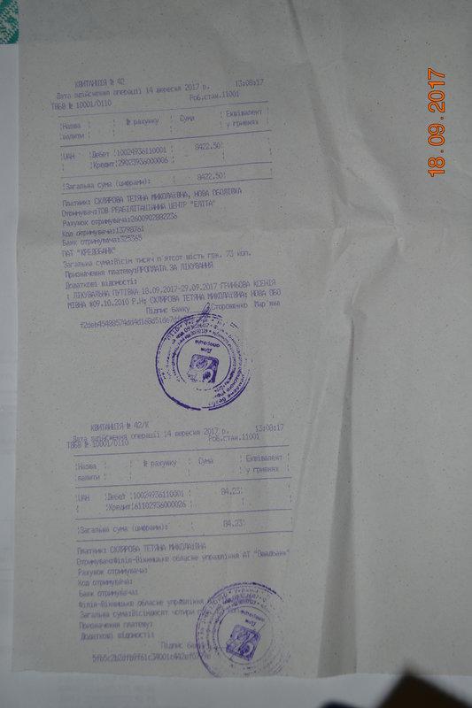 https://forum.sibmama.ru/usrpx/164949/164949_533x800_DSC_069228713a86.jpg