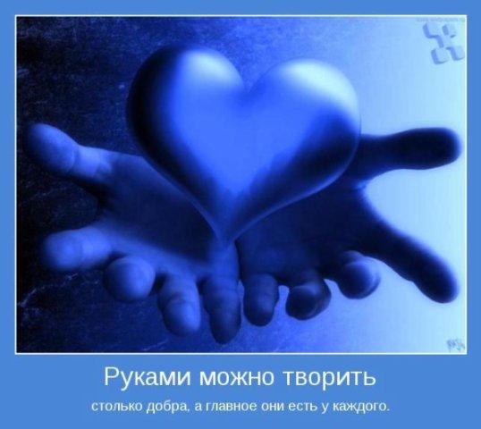 http://forum.sibmama.ru/usrpx/164949/164949_538x480_post4168471341217120.jpg