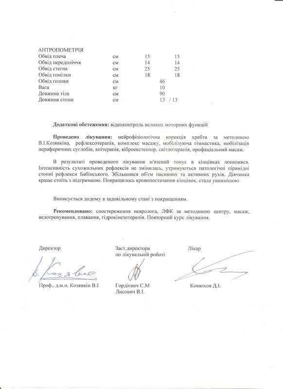 http://forum.sibmama.ru/usrpx/164949/164949_582x800__9.jpg