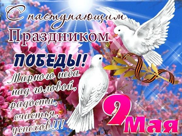 http://forum.sibmama.ru/usrpx/164949/164949_600x450_3zKQDqFY9mo.jpg