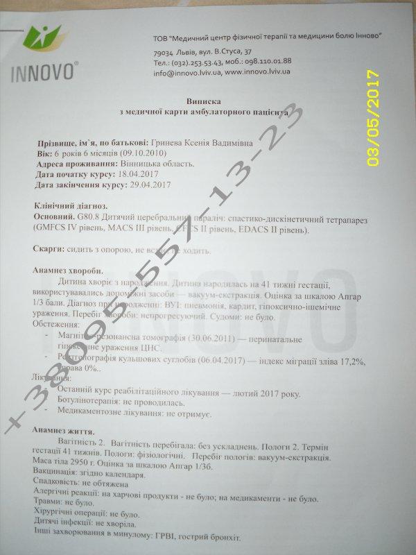 http://forum.sibmama.ru/usrpx/164949/164949_600x800_1c46ee24f.jpg