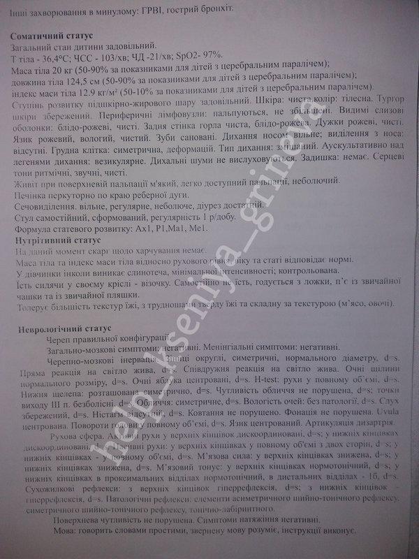 https://forum.sibmama.ru/usrpx/164949/164949_600x800_20190725_22134417d8db056.jpg