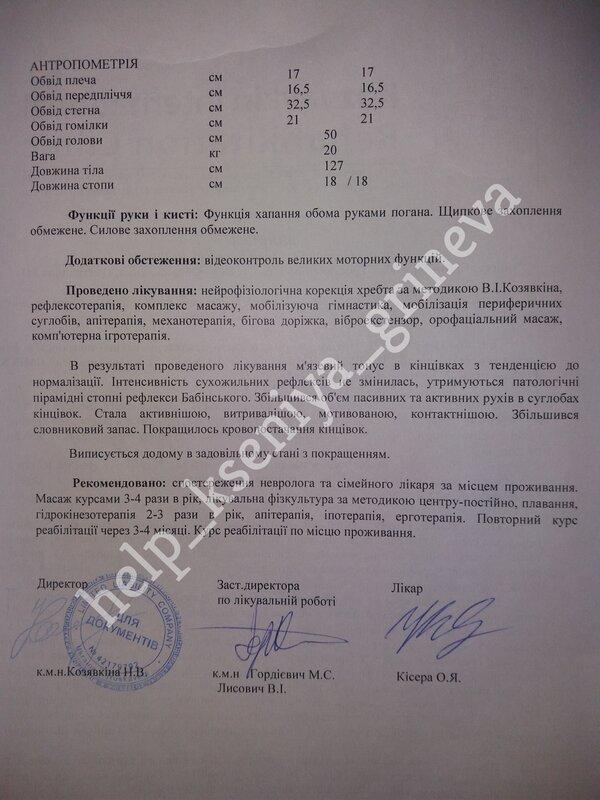 https://forum.sibmama.ru/usrpx/164949/164949_600x800_20191206_155455264cebfc.jpg