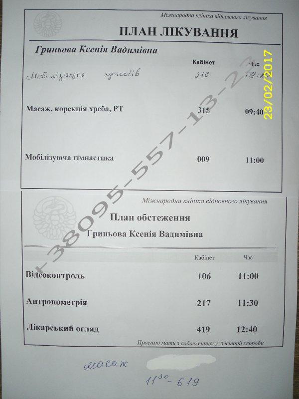http://forum.sibmama.ru/usrpx/164949/164949_600x800_2457326991798b2e.jpg