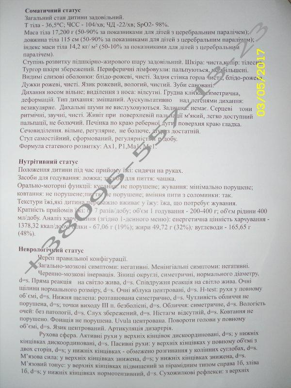 http://forum.sibmama.ru/usrpx/164949/164949_600x800_2a0810935.jpg