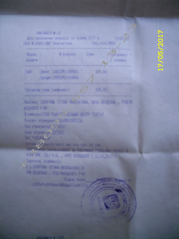 http://forum.sibmama.ru/usrpx/164949/164949_600x800_30a375973f.jpg
