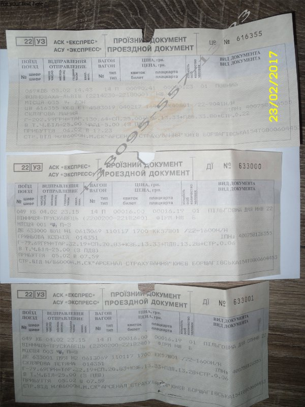 http://forum.sibmama.ru/usrpx/164949/164949_600x800_48021151af2c51ee.jpg