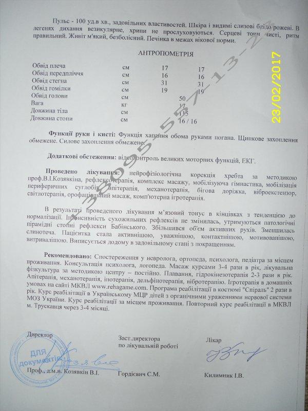 http://forum.sibmama.ru/usrpx/164949/164949_600x800_92210959580dd68e.jpg