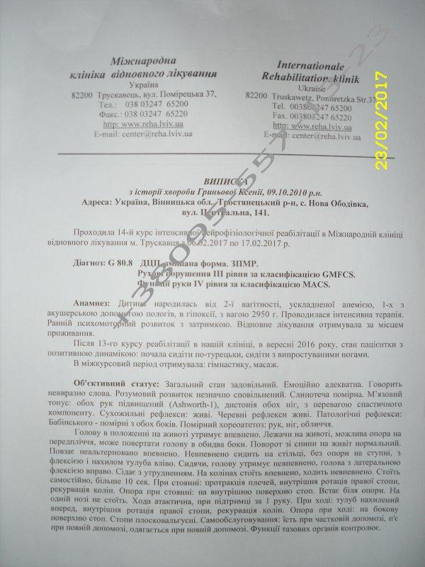 http://forum.sibmama.ru/usrpx/164949/164949_600x800_929416423adda0e5.jpg