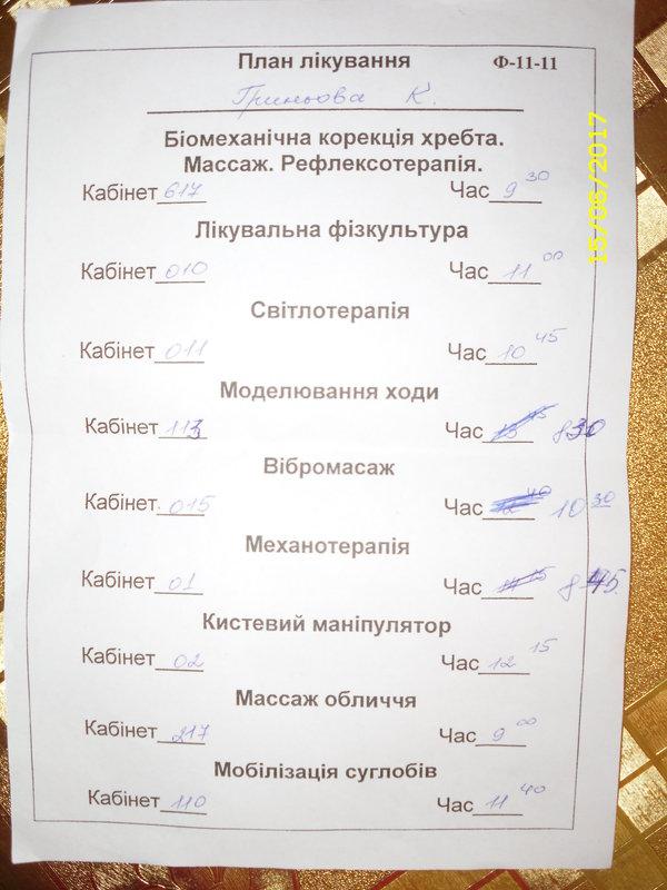 https://forum.sibmama.ru/usrpx/164949/164949_600x800_SDC14716881fb048.jpg