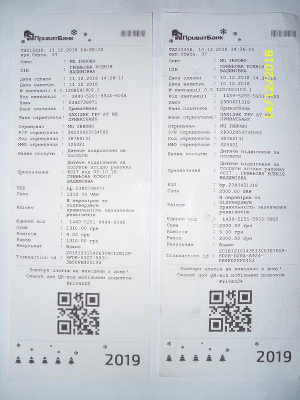https://forum.sibmama.ru/usrpx/164949/164949_600x800_SDC15334f0acd13d.jpg