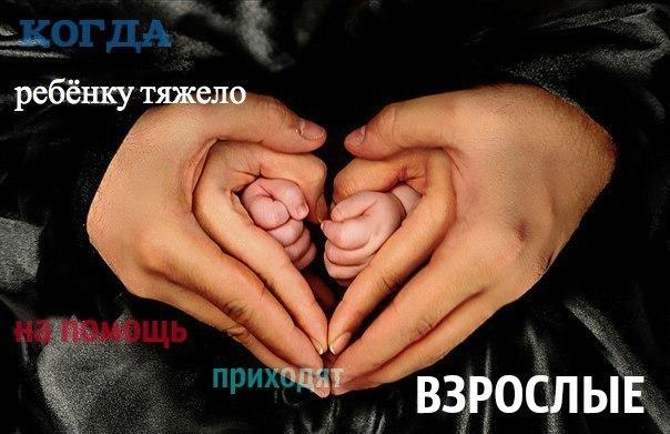http://forum.sibmama.ru/usrpx/164949/164949_604x391_PhMqd85NjtY.jpg
