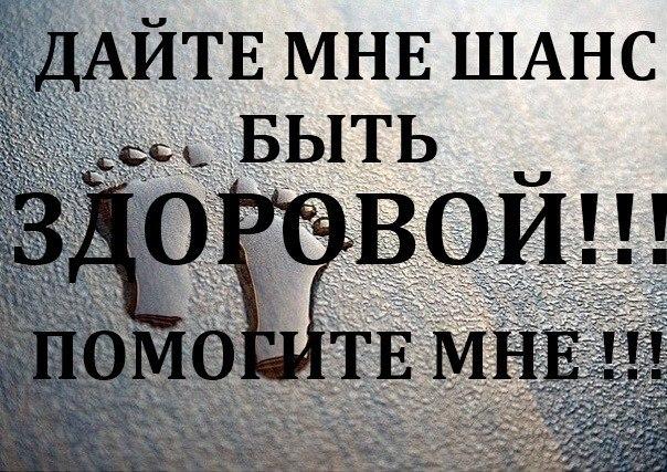 http://forum.sibmama.ru/usrpx/164949/164949_604x427_epRqOxBXyUA.jpg