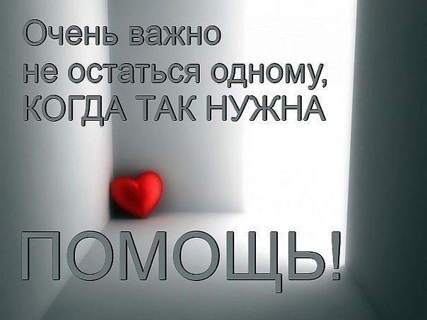 [Изображение: 164949_604x453_28403344a94a1df1ebd5.jpg]