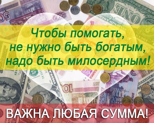 http://forum.sibmama.ru/usrpx/164949/164949_604x483_YRXOWeuQQmU.jpg