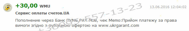 http://forum.sibmama.ru/usrpx/164949/164949_617x103_54240435f5493271.jpg