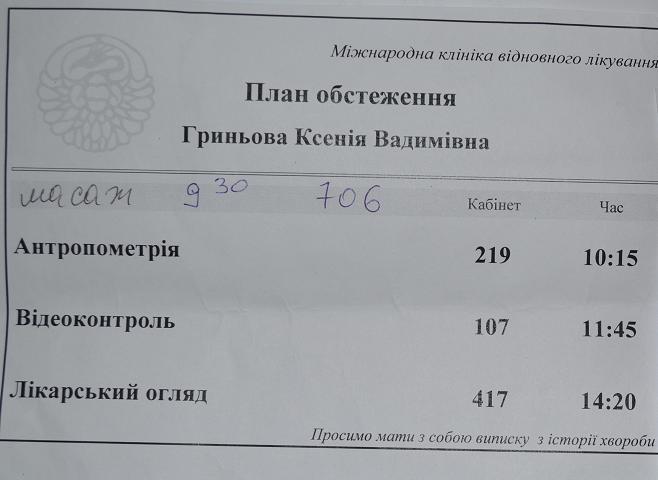 https://forum.sibmama.ru/usrpx/164949/164949_658x480_1000b4cfa2b.png