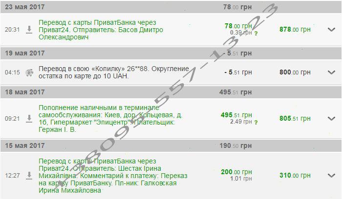 https://forum.sibmama.ru/usrpx/164949/164949_700x409_8199fd4aba.jpg