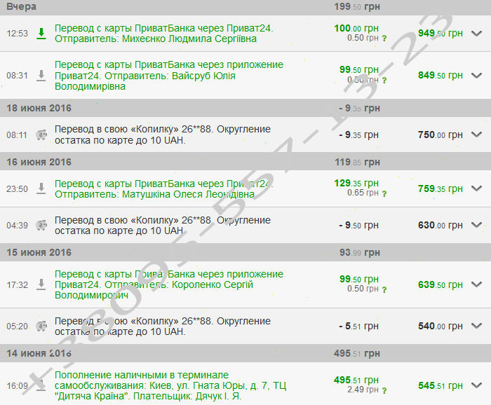 http://forum.sibmama.ru/usrpx/164949/164949_700x578_791974871e1042b2.jpg