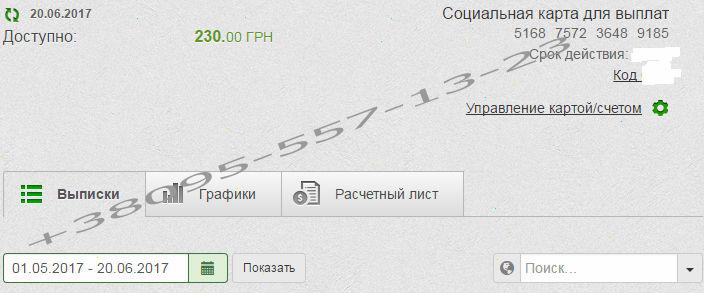 [Изображение: 164949_704x293_84752b736d.jpg]