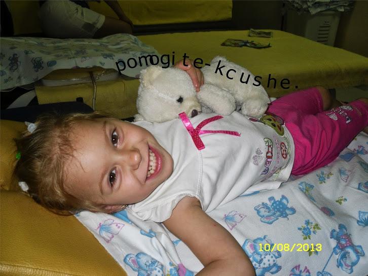 http://forum.sibmama.ru/usrpx/164949/164949_726x544_818357048e8c9d23.jpg