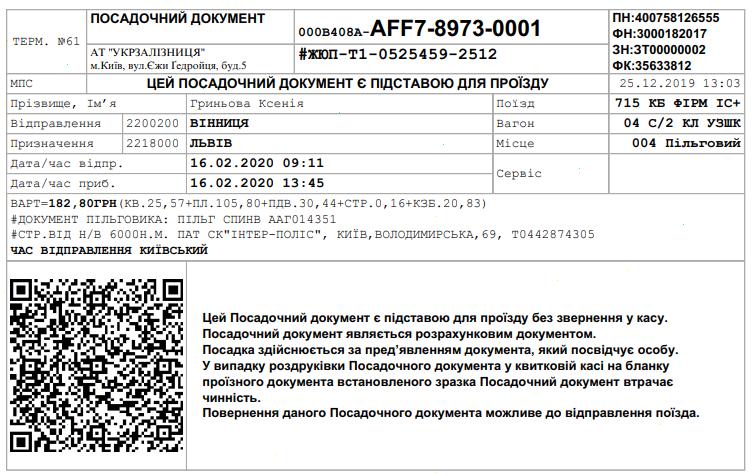 https://forum.sibmama.ru/usrpx/164949/164949_753x476_12a2060f4f.png