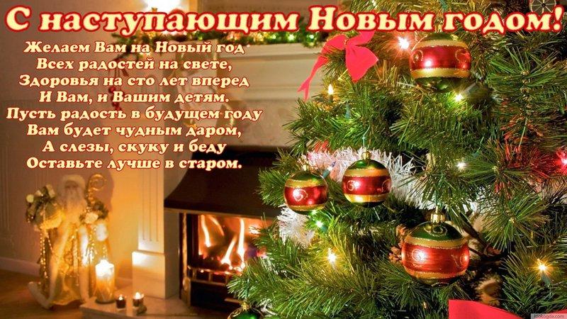 https://forum.sibmama.ru/usrpx/164949/164949_800x450_341887c0.jpg