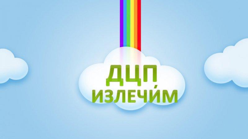 http://forum.sibmama.ru/usrpx/164949/164949_800x450_maxresdefault0f27b934.jpg