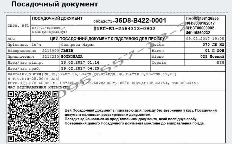 http://forum.sibmama.ru/usrpx/164949/164949_800x497_7116525785ac6ebd.jpg