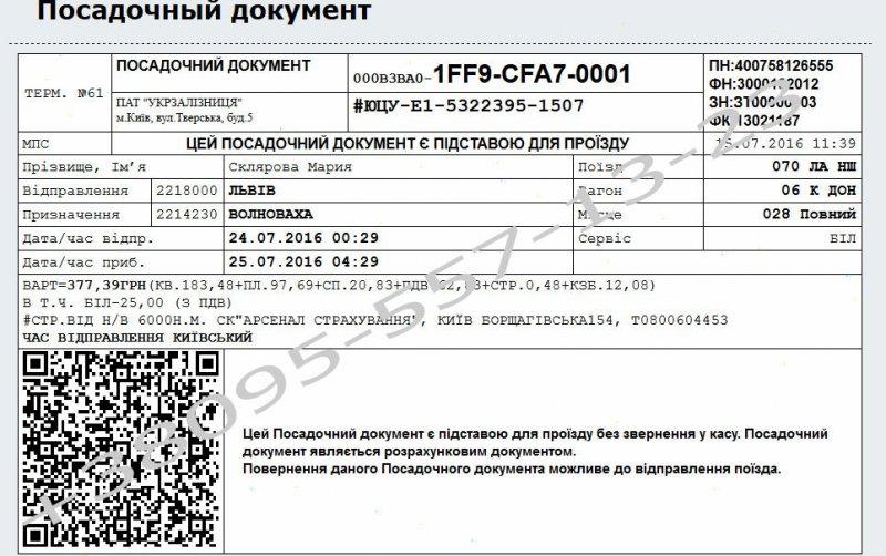 http://forum.sibmama.ru/usrpx/164949/164949_800x502_327444809cf6455e.jpg