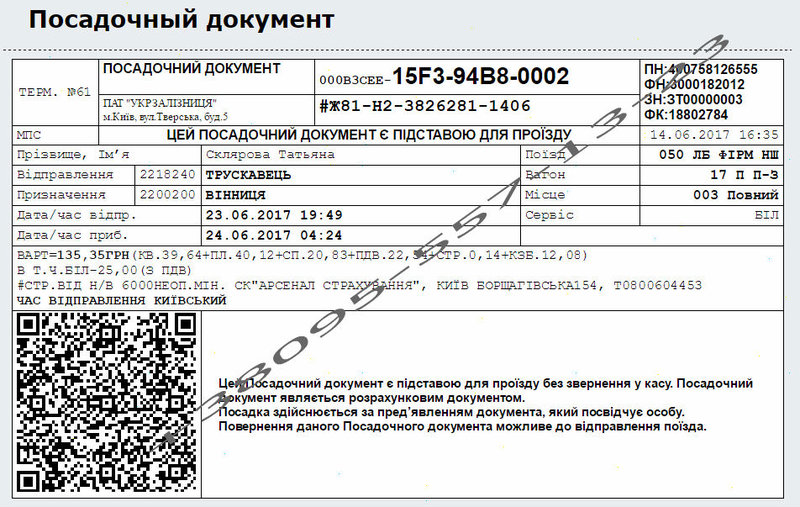 https://forum.sibmama.ru/usrpx/164949/164949_800x507_14c55657f8.jpg