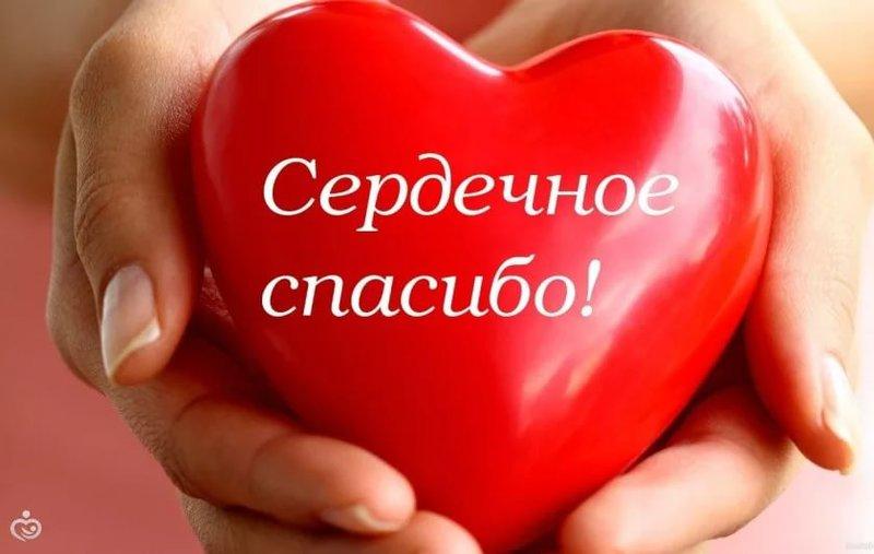 https://forum.sibmama.ru/usrpx/164949/164949_800x507_ia19f4fcc.jpg