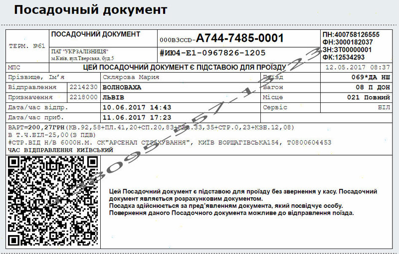 https://forum.sibmama.ru/usrpx/164949/164949_800x511_102976eeae.jpg